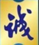 东莞市红河石贸易有限公司