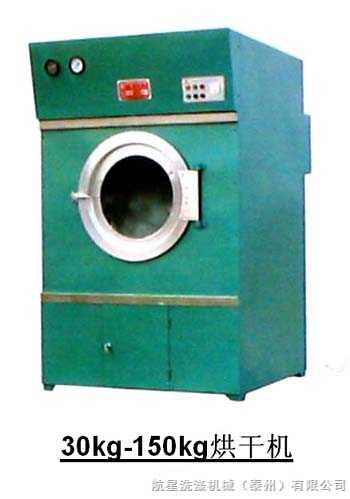 乳胶泡洗机