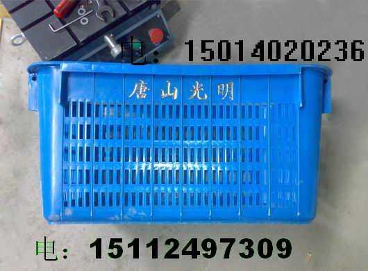 塑胶周转箱烫字机