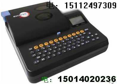 号码管打码机