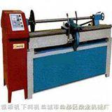 橡塑卷裁机