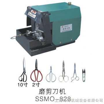 供应SSMD-828磨刀机