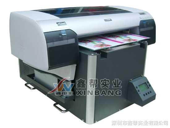 鑫美印刷机
