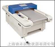 羽岛HASHIMA HN-670C-100检针机