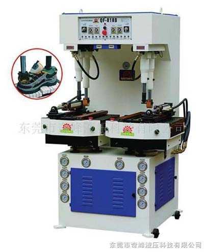 强力墙式压底机(PLC+浮底)奇峰鞋机