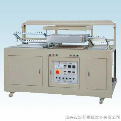 XS-4060真空吸塑�C,模具PVC吸塑�C
