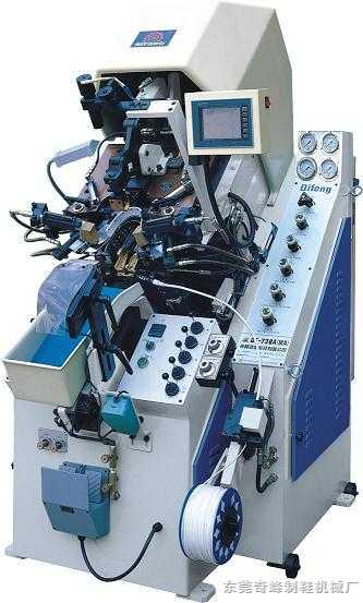 QF-738DA(MA)电脑控制油压自动上胶前帮机