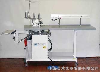 日本YUHO 自動サージングマシン  U-2601-D 全自动缝纫机