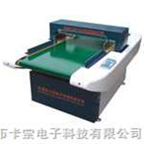 床上用品专用检针机 被单被套专用验针看著机 服装检针机