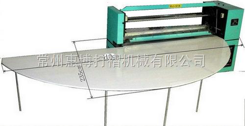 扇型婚纱专用打摺机