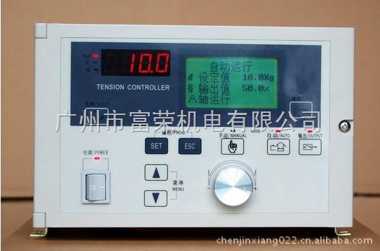 广州小陈牌P05-E1-A,自动对边系统,液压纠偏控制系统
