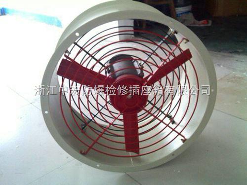 【防爆轴流风机】价格,CBF防爆轴流风机