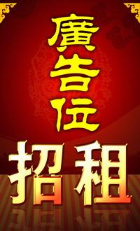 中国纺织服装机械网