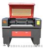 【现机现货】烫钻模板制板机/东莞小型激光雕刻切割机