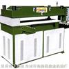 35吨液压∑ 平面裁断机�(下料机 模切机)