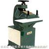 10吨液压摆◆臂裁断机(下料机 模切机)