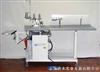 日本YUHO 自動サージングマシン  U-2601-D 全自動縫紉機