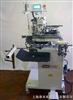 日本YUHO ザ?ダーツシーマー(液晶パネル仕様) U-3002-D全自動縫紉機