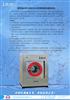 销售洁神16公斤电加热水洗机